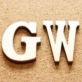 2017GW中のほぐし整体営業日のお知らせ