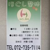 電話番号変更2